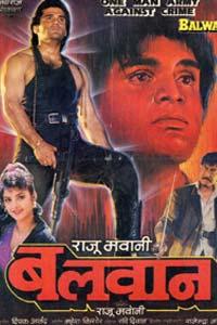 Balwaan (1992) Hindi Full Movie Watch 720p Quality Online Download Free