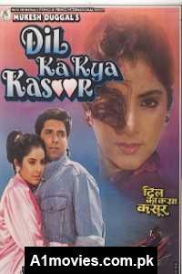 Dil Ka Kya Kasoor (1992) Hindi Full Movie Watch HD Quality Online Download Free