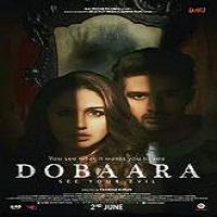 Dobaara: See Your Evil (2017