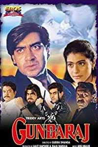 Gundaraj (1995) Hindi Full Movie Watch HD Quality Online Download Free