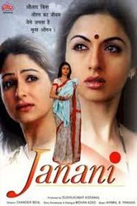 Janani (2006) Punjabi Full Movie Watch HD Print Online Download Free