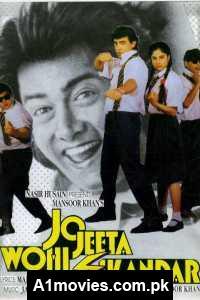 Jo Jeeta Wohi Sikandar (1992) Full Movie Watch HD Quality Online Download Free