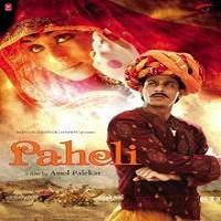 Paheli-2005-Full-Movie
