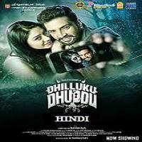Raj-Mahal-3-2018-Hindi-Dubbed-Watch-Full-Movie-Online-Download-Free (1)