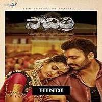 Savitri-2017-Hindi-Dubbed-Watch-Full-Movie-Online-Download-Free (1)