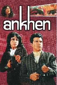 aankhen (1968) Hindi