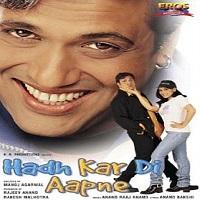 hadh-kar-di-aaapne-full-movie