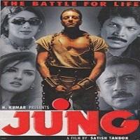 jung-full-movie