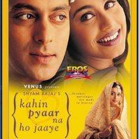 kahi-piyar-na-ho-jae-200x200