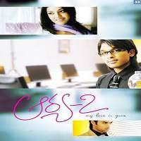 Arya 2 (2009) Hindi Dubbed