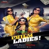 Astey-Ladies-2019-Season-1-Hindi-Watch-HD-Full-Movie-Online-Download-Free