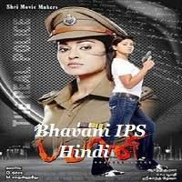 Bhavani IPS (2011)