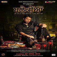 Blackia-2019-Punjabi-Watch-720p-Quality-Full-Movie