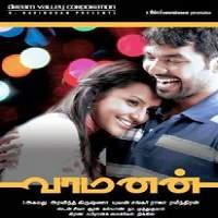 Dangerous Lover (2009) Hindi Dubbed