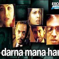 Darna-Mana-Hai-2003-200x200