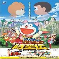 Doraemon-Nobita-no-Wan-Nyan-Jikuden-2004-Hindi-Dubbed-Watch-HD-Full-Movie-Online-Download-Free