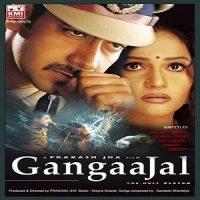 Gangaajal_poster-200x200