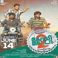 Goli-Soda-2-2019-Hindi-Dubbed-Watch-HD-Full-Movie-Online-Download-Free