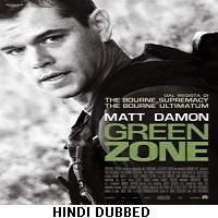 Green Zone (2010) Hindi Dubbed