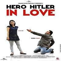 Hero Hitler in Love (2011)