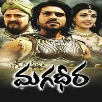 Magadheera (2009) Hindi Dubbed