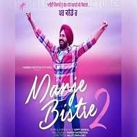 Manje-Bistre-2-2019-Punjabi-Watch-HD-Full-Movie-Online-Download-Free