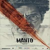 Manto (2018)