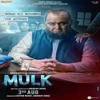 Mulk-2018-Hindi-Watch-HD-Full-Movie-Online-Download-Free-1