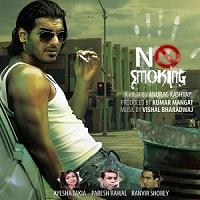 No-Smoking-2007-Watch-Full-Movie-Online-Download-Free