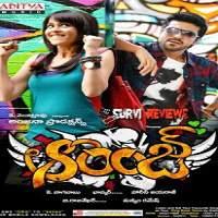 Orange (2010) South Indian Hindi Dubbed