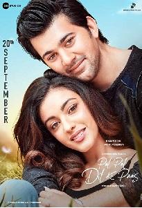 Pal Pal Dil Ke Paas (2019) Hindi