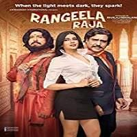 Rangeela-Raja-2019-Watch-HD-Full-Movie-Online-Download-Free
