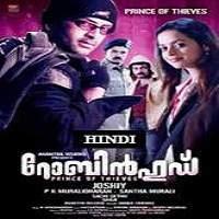 Robin Hood: Prince of Thieves (2009) Hindi Dubbed