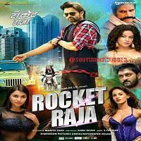 Rocket Raja (Thikka 2018)