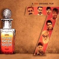Saat-No.-Shanatan-Sanyal-2019-Hindi-Full-Movie