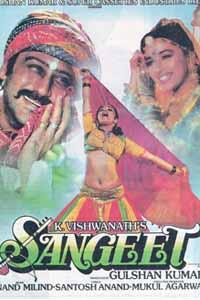 Sangeet 1993