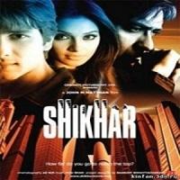 Shikhar-2005-Watch-Full-Movie-Online-Download-Free