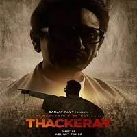Thackeray-2019-Hindi-Watch-HD-Full-Movie-Online-Download-Free