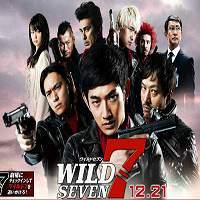Wairudo 7 (2011) Hindi Dubbed