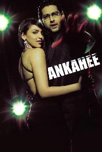 ankhaee 2006