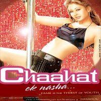 chaahat-ek-nasha-full-movie-200x200
