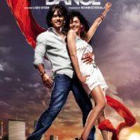 Chance Pe Dance (2010)