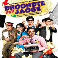 Dhoondte Reh Jaoge