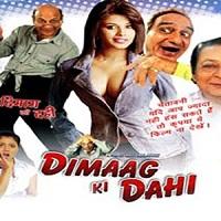 Dimaag Ki Dahi (2009)