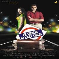ek-chalis-ki-last-local-full-movie