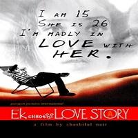 ek-chhotisi-love-story-full-movie