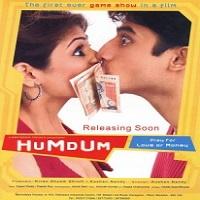 hum-dum-full-movie