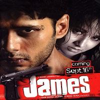 james-full-movie