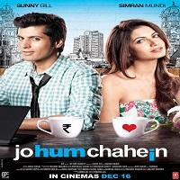 Jo Hum Chahein (2011)