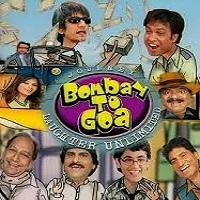 journey-bombay-to-goa-movie